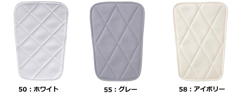 中古 MIZUNO Mizuno=ミズノ 野球 ベースボール BASEBALL ソフトボール SOFTBALL ユニフォームパンツ用縫着取り付けパッド 1枚入り 小 ニーパッド 膝用パッド 58:アイボリー 50:ホワイト お気に入り 縫着 55:グレー