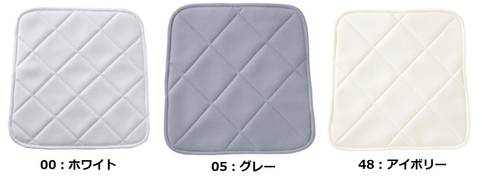 【MIZUNO】 【Mizuno=ミズノ】野球 ベースボール BASEBALL ソフトボール SOFTBALL ユニフォームパンツ用縫着取り付けパッド[ヒップパッド(縫着)大](1枚入り)[00:ホワイト/05:グレー/48:アイボリー]尻用パッド