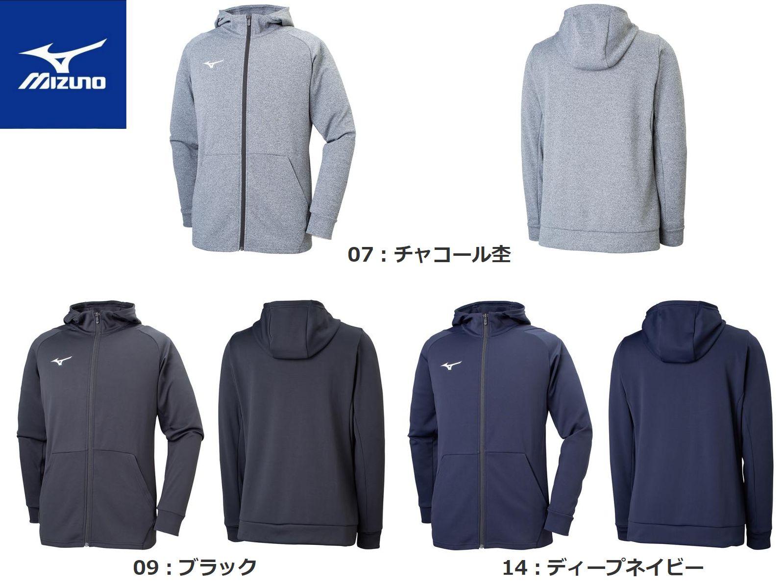 【Mizuno=ミズノ】トレーニング ウェアソフトニットパーカー(フルジップ)[ユニセックス][チャコール杢][ブラック][ディープネイビー][XS、S、M、L、XL、2XL、3XL]全スポーツに!
