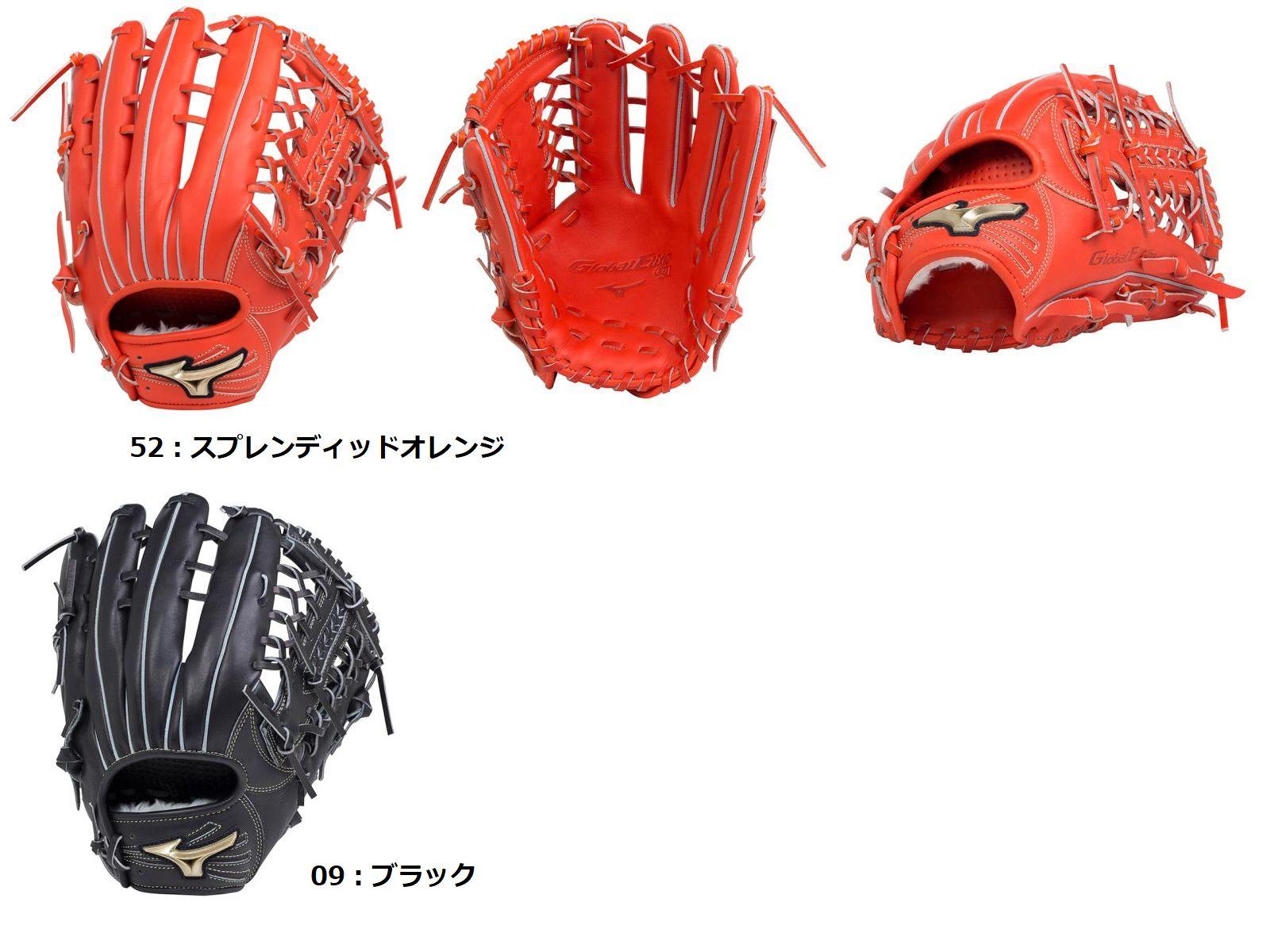 【Mizuno Global Elite=ミズノグローバルエリート】【Hselection02】野球 ソフトボール(1号・2号・3号) ゴールデンエイジ軟式用 グラブ グローブ【外野手用/サイズGA13】(10~14歳向け)【カラー:2色展開】(右投用/左投用)