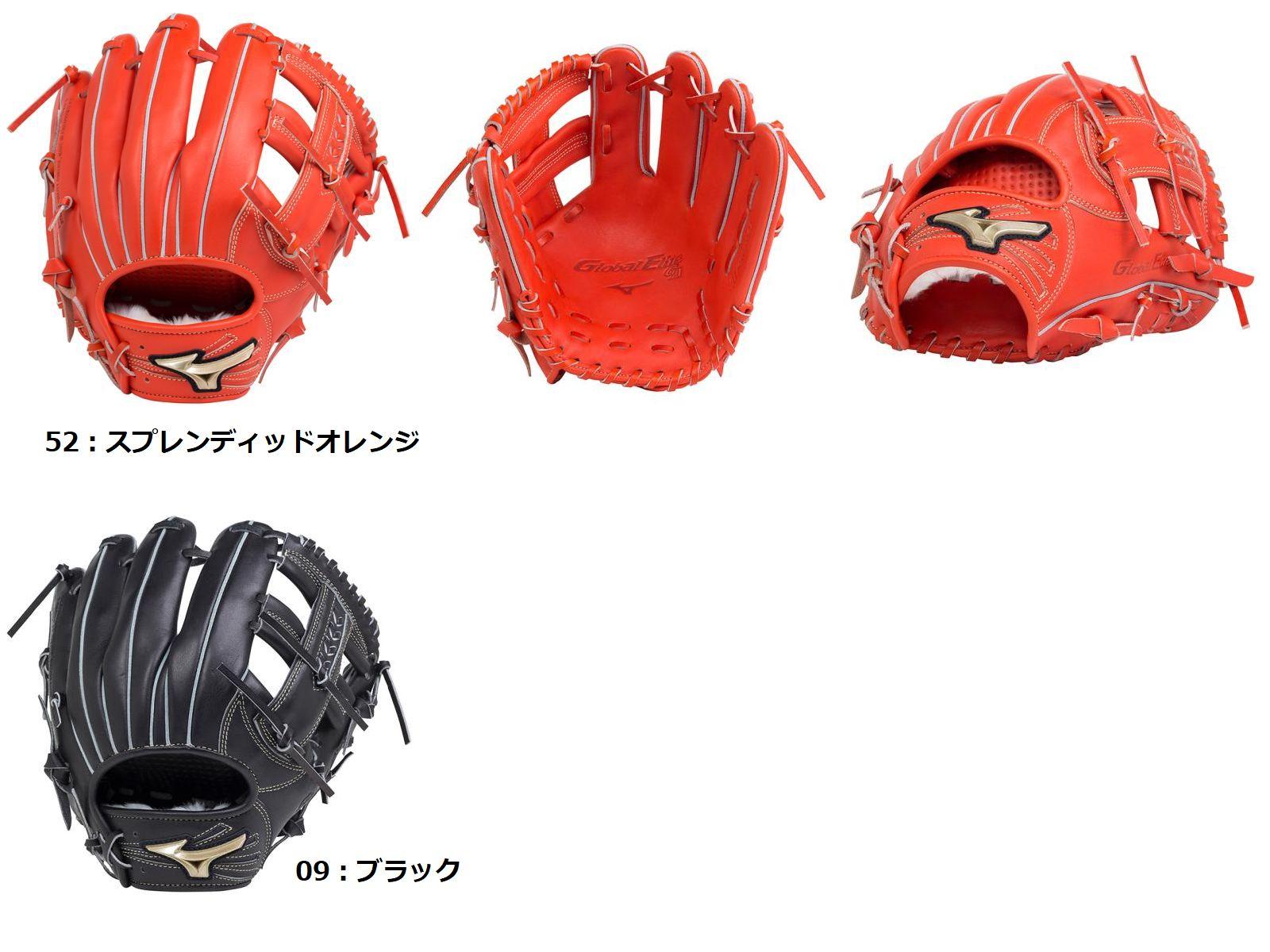 【Mizuno Global Elite=ミズノグローバルエリート】【Hselection02】野球 ソフトボール(1号・2号・3号) ゴールデンエイジ軟式用 グラブ グローブ【内野手用/サイズGA9】(10~14歳向け)【カラー:2色展開】(右投用のみ)