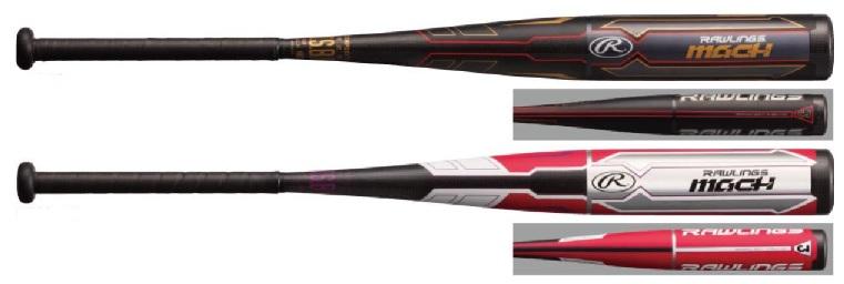 【Rawlings~ローリングス】野球一般軟式用金属製バット<MACH=マッハ~コンポジェットバット>(ブラック/グレープ)<