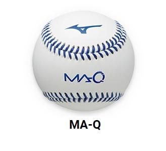 2019年春夏新商品【Mizuno~ミズノ】野球ボール回転解析システム MA-Q(センサー本体)※充電器は付属しておりません。