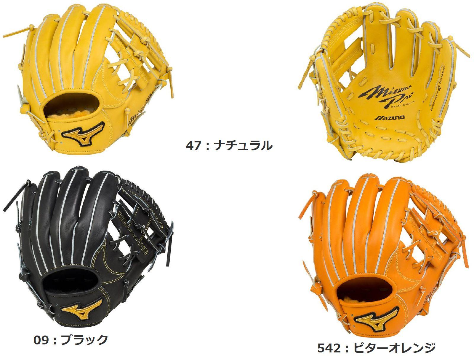 【Mizuno PRO=ミズノプロ】野球 硬式用 グラブ グローブ<フィンガーコアテクノロジー【内野手用4 4/6(二塁手・遊撃手向)】[タイト設計タイプ]【ジェネラルキップレザー】>[ポケット正面タイプ](サイズ:8)<3色展開>(右投用)