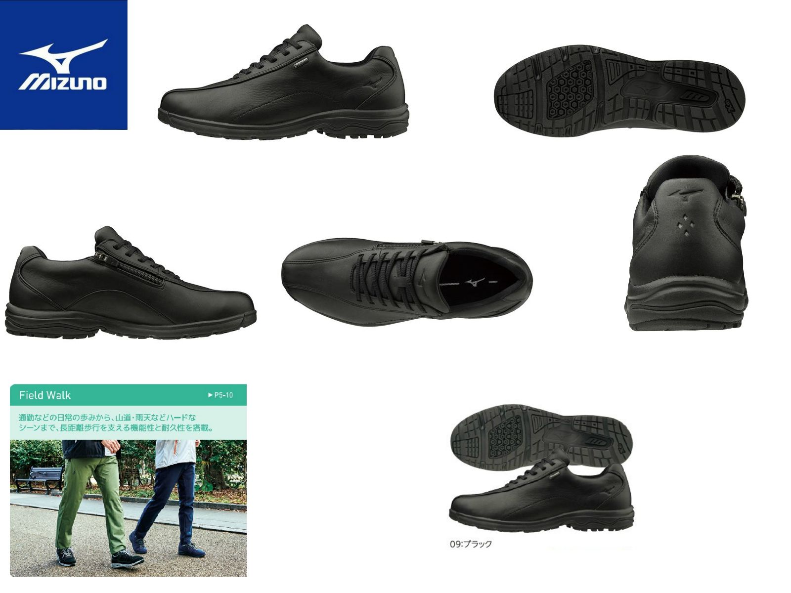 【MIZUNO = ミズノ】ウォーキング 散歩 通勤 通学 遠足 ハイキング 散策ウォーキングシューズ 靴【LD40Vα(ウォーキング)[レディース][3E]】[Field Walk:長距離ウォーキング](21.5~24.5cm)[ブラック]