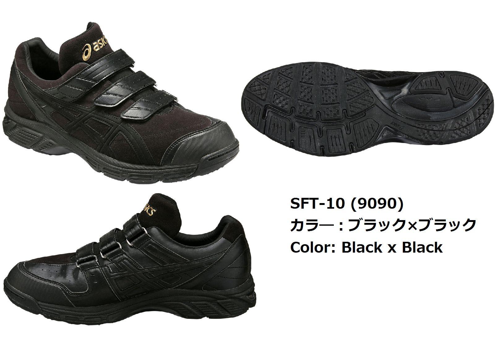 【ASICS GOLDSTAGE-アシックス ゴールドステージ-】野球 ベースボール ソフトボールトレーニングシューズ ランニングシューズ【BEET IMPACT ビートインパクト】【ブラック】(25.0~30.0cm)BASEBALL SOFTBALL Running Shoes, Training Shoes