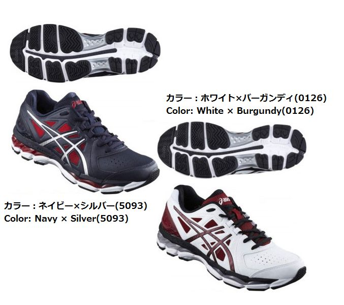 50%OFF 【ASICS-アシックス- Shoes】野球 ベースボール ソフトボールトレーニングシューズ ランニングシューズ SOFTBALL【BRIGHTLINE CS ブライトライン CS CS】【2色展開】(25.5~29.0cm)BASEBALL SOFTBALL Running Shoes, Training Shoes, PRIZM7:f7d0bd9d --- supercanaltv.zonalivresh.dominiotemporario.com