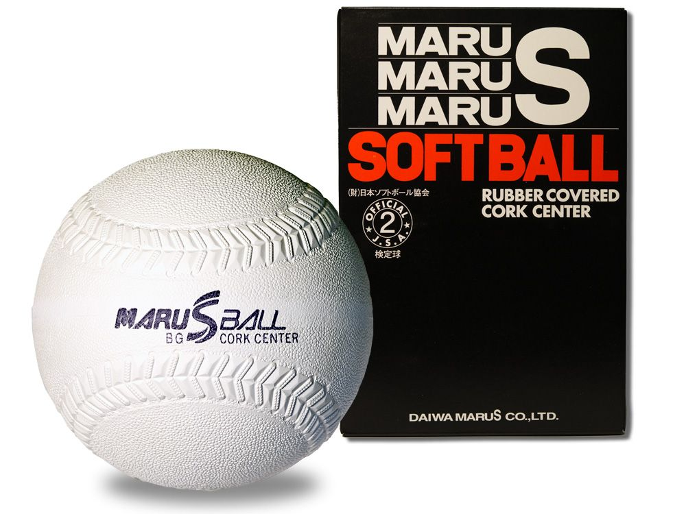 *1 rubber softball official approval ball 2 (white) unit sale *