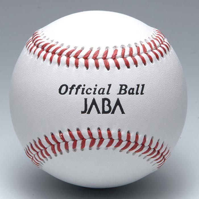 【MIZUNO】野球 硬式用 ボール 試合用/ビクトリー 社会人試合球(JABA)*1doz.(12個)単位販売*