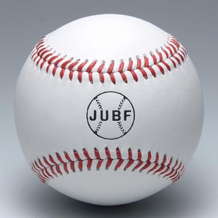 【MIZUNO】野球 硬式用 ボール 試合用/ビクトリー 大学試合球(JUBF)※1doz.(12個)単位販売※