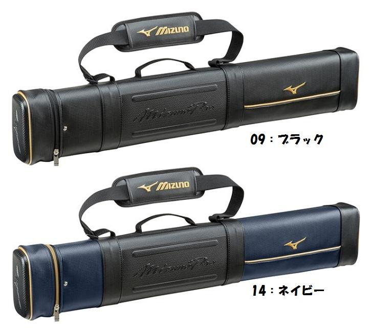 【Mizuno Pro ミズノプロ】野球一般サイズ用バットケース<ミズノプロ>MPバットケースHBT<ブラック/ネイビー>(2本入れ/L92×W16×H10)