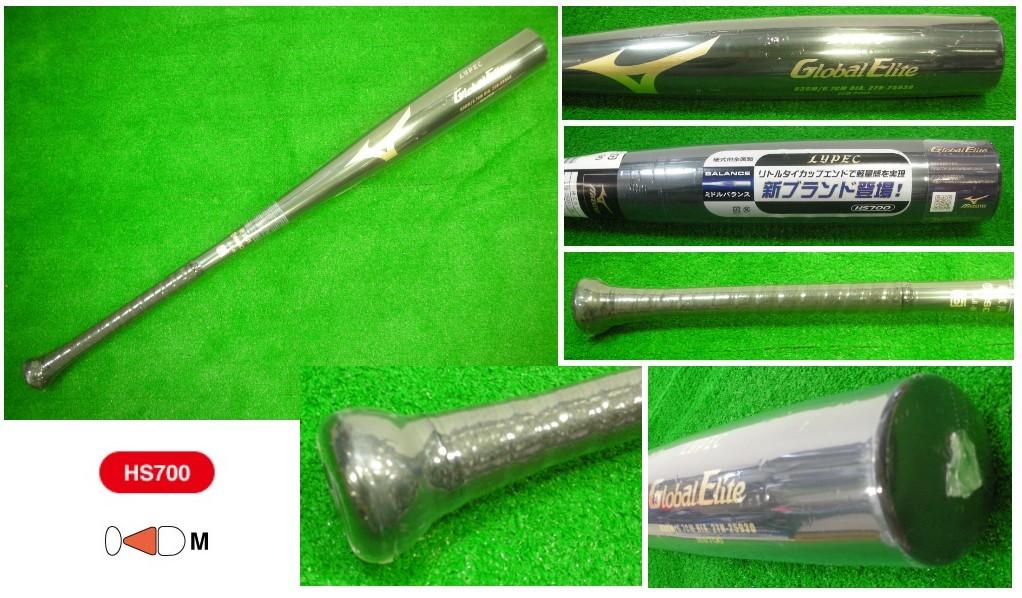 【Mizuno Global Elite~ミズノ・グローバルエリート】野球硬式金属製バット<LYPEC=ライペック>(83cm/900g以上/ミドルバランス)[ブラック]
