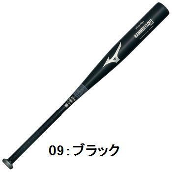 【Victory Stage~ミズノ・ビクトリーステージ】野球硬式用金属製バット<ビクトリーステージ> ハンマークラウト1000(金属製)<84cm/平均1000g>[ブラック]