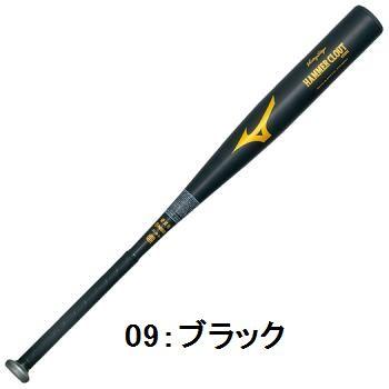 【Victory Stage~ミズノ・ビクトリーステージ】野球硬式用金属製バット<ビクトリーステージ> ハンマークラウト1200(金属製)<84cm/平均1200g>[ブラック]