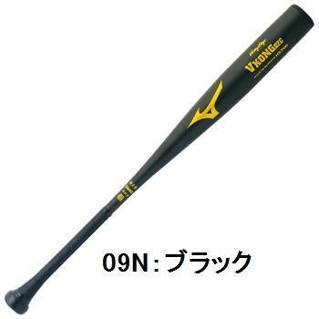 【Victory Stage~ミズノ・ビクトリーステージ】野球硬式用金属製バット<ビクトリーステージ>Vコング02C(金属製)(83cm/84cm)<カウンターバランス/平均950g>[ブラック]