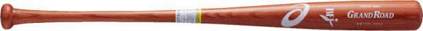 世界有名な 【Asics~アシックス】野球硬式用木製バット(ホワイトアッシュ材)<GRAND ROAD=グランドロード/BFJマーク付き><S84>84cm(880g平均)<直径:平均φ63mm>(レッド), la beaute ラボーテ:47266bf1 --- clftranspo.dominiotemporario.com