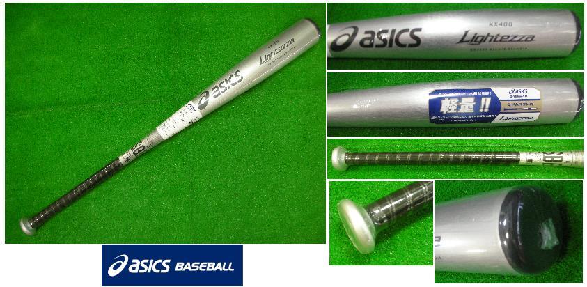 【Asics~アシックス】ベースボール(野球一般軟式用金属製バット)<LIGHTEZZA~ライテッザ>[シルバー/83cm・560g平均/ミドルバランス]