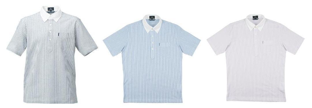 【Mizuno THE OPEN~ミズノ・ジ・オープン】ゴルフウェア(紳士)(THE OPEN半袖シャツ)<カラー:ネイビー/ライトブルー/ラベンダー>(サイズ:L/LL)