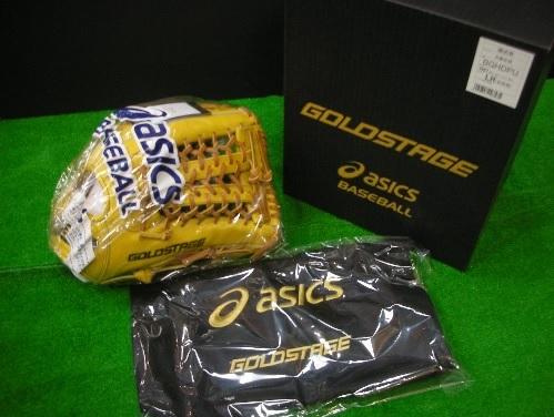 【Asics~アシックス】<GOLD STAGE=ゴールドステージプロモデル>野球硬式用グラブ(S.Uモデル/外野手用)【右投げ用/ブラウンゴールド×ライトブラウン】