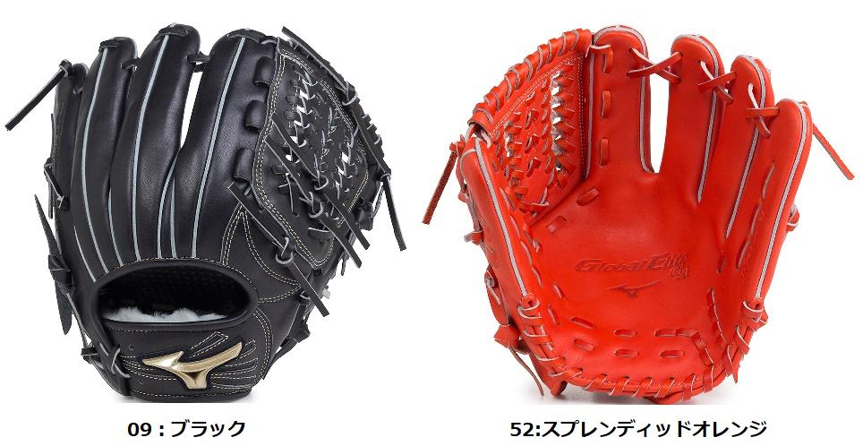 【Mizuno Global Elite=ミズノグローバルエリート】【Hselection02】野球 ソフトボール(1号・2号・3号) ゴールデンエイジ軟式用 グラブ グローブ【オールラウンド用/サイズGA10】(10~14歳向け)【カラー:2色展開】(右投用のみ)