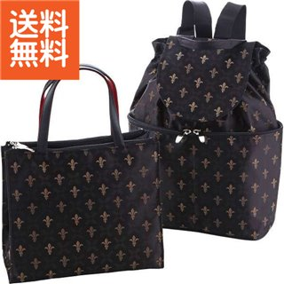 【送料無料】|日本製 ジャガード手提バッグ&リュックセット|〈RLU5001/10000〉【80s】(bo) 内祝い お返し プレゼント 贈り物 プレゼント 成人式 成人内祝い 成人祝い ランキング