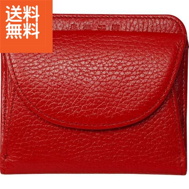 【送料無料】良品工房 日本製 牛革二つ折財布(レッド)〈B0110-201RE〉(be) 内祝い お返し プレゼント 自家消費【60s】