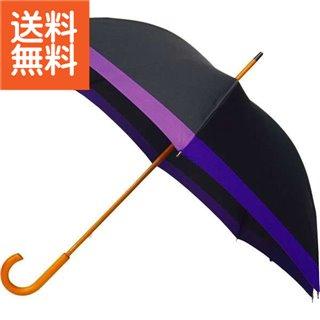【送料無料】|日本の職人手作り 甲州織 木棒手開き長傘|〈HMT153EP〉【140s】(bo) 内祝い お返し プレゼント 贈り物 プレゼント 成人式 成人内祝い 成人祝い ランキング