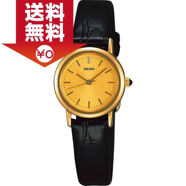 【送料無料】セイコー レディース腕時計(レディース)〈SZPW076〉(ao) 内祝い お返し プレゼント 自家消費【60s】 お買い物マラソン ランキング