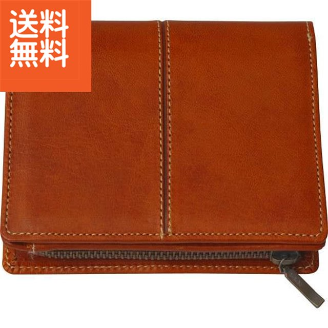 【送料無料】日本製 牛革二つ折れ財布(ファスナー付小銭入れ)〈K18-244〉(bo) 内祝い お返し プレゼント 自家消費【60s】 ギフト ランキング