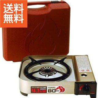 【送料無料】イワタニ カセットフーBO EX〈CB-AH-41〉(be) 内祝い お返し プレゼント 自家消費【100s】 ギフト ランキング