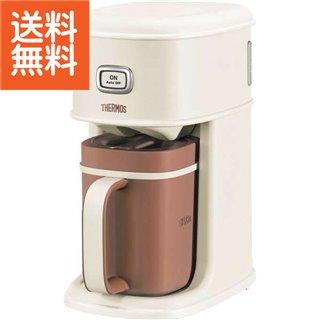 【送料無料】サーモス アイスコーヒーメーカー(バニラホワイト)〈ECI-660VWH〉(ae) 内祝い お返し プレゼント 自家消費【100s】