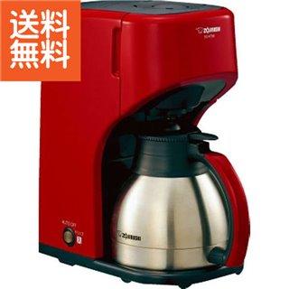 【送料無料】|象印 コーヒーメーカー ステンレスサーバータイプ(5杯用)|〈EC-KT50-RA〉【100s お返し】(bo) プレゼント 自家消費 内祝い お返し プレゼント 自家消費, アンナのお店:bda7e8be --- officewill.xsrv.jp
