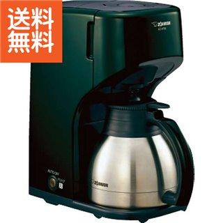 【送料無料】|象印 コーヒーメーカー お返し ステンレスサーバータイプ(5杯用)|〈EC-KT50-GD〉【100s】(bo) 内祝い 自家消費 内祝い お返し プレゼント 自家消費, 子供服 KITOHOUSE:b17d6852 --- officewill.xsrv.jp