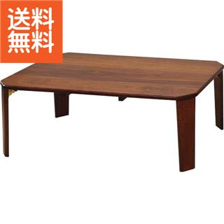 【生活応援セール】【送料無料】|ボイステーブル(折れ脚)|〈T-2451BR〉【sd】(bo) 内祝い お返し プレゼント 自家消費