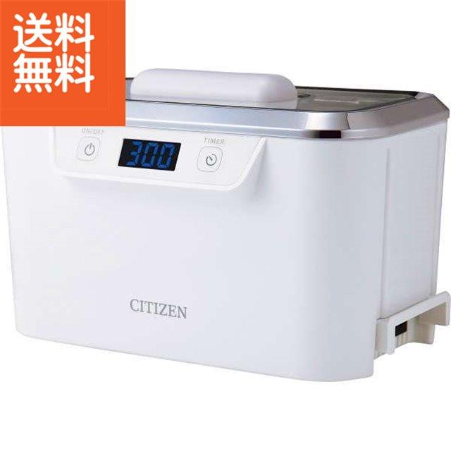 【送料無料】シチズン 超音波洗浄器〈SWT710〉(be) 内祝い お返し プレゼント 自家消費【60s】