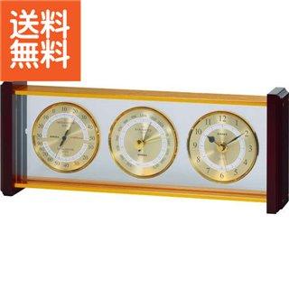 祝令和セール  【送料無料】エンペックス スーパーEX気象計・時計〈EX-743〉 内祝い お返し プレゼント 自家消費【80s】 ギフト ランキング(bo)