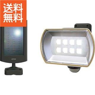 【送料無料】|ワイドフリーアーム式LEDソーラーセンサーライト(8W)|〈S-80L〉【60s 内祝い】(bo) 内祝い お返し 自家消費 プレゼント 自家消費, カバトグン:4fd65e30 --- officewill.xsrv.jp