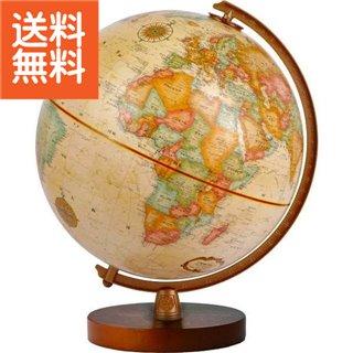 【送料無料】|リプルーグル地球儀 チェスター型 日本語版 |〈51573〉【100s】(ao) 内祝い お返し プレゼント 自家消費
