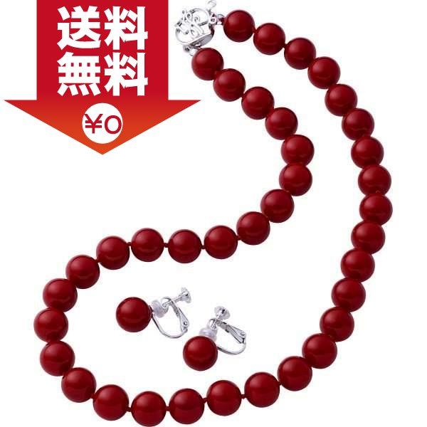 【送料無料】 ユミカツラ 10ミリ珠赤珊瑚調イメージ2点セット 〈YKDNE0011RD〉【60s】(ae) 内祝い お返し プレゼント 贈り物 プレゼント 入学 入園 内祝い ランキング