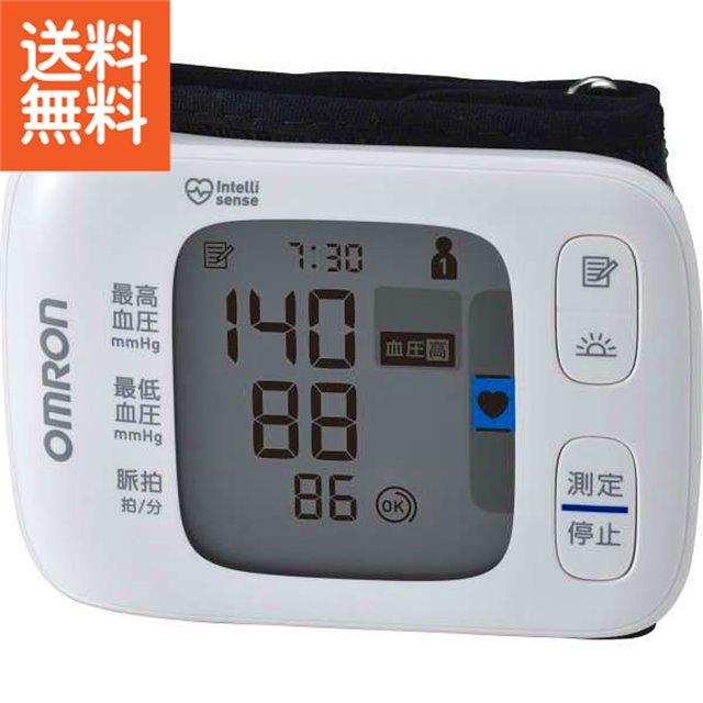 【送料無料】|自動血圧計|〈HEM-6230〉【60s】(ae) 内祝い お返し プレゼント 贈り物 プレゼント ギフト ランキング