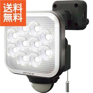 【送料無料】|フリーアーム式LEDセンサーライト(12W)|〈LEDーAC1012〉【60s】内祝い お返し プレゼント 贈り物 プレゼント 入学 入園 内祝い ランキング(ae)