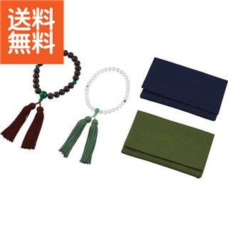 【送料無料】男性用女性用 ペア念珠 念珠袋付き〈1711KC033〉(be) 内祝い お返し プレゼント 自家消費【60s】