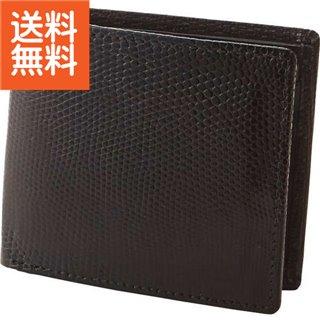 【送料無料】ファッゴット リザード二つ折り財布(ブラック)〈MJ-07W BLACK〉(bo) 内祝い お返し プレゼント 自家消費【pkt】 お歳暮 ランキング