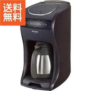 【送料無料】|タイガー コーヒーメーカー<カフェバリエ>         |〈ACT-B040TS〉【140s】(bo) 内祝い お返し プレゼント 自家消費