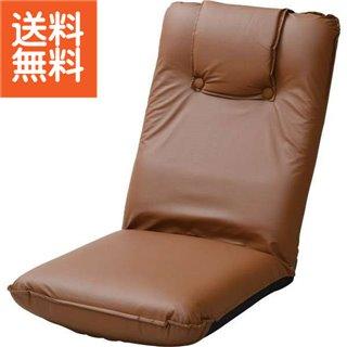 【送料無料】|低反発座椅子(ヘッドレスト付)2個組|〈TT-13BR-2〉【sd】(ae) 内祝い お返し プレゼント 贈り物 プレゼント 成人式 成人内祝い 成人祝い ランキング