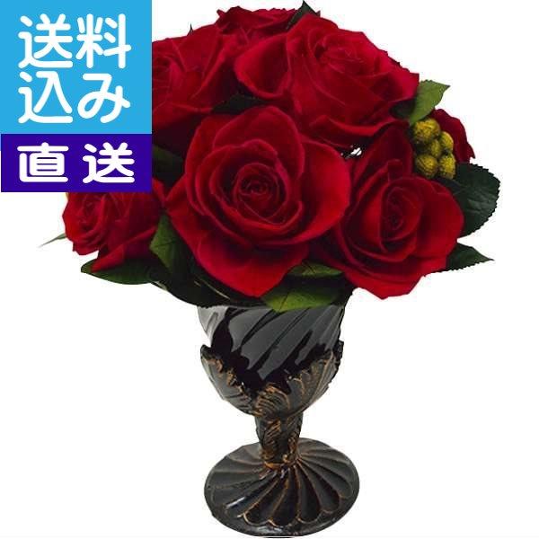 【直送/送料無料】ホーザ(プリザーブドフラワー)〈bc-6981〉(co) 内祝い お返し プレゼント 自家消費【直送】 ギフト ランキング