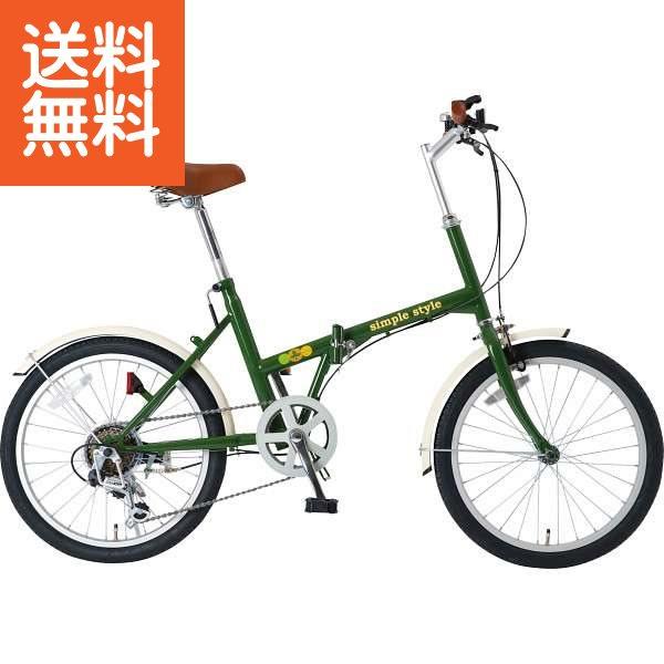 【直送/送料無料】シンプルスタイル 20型折りたたみ自転車〈GL-H206/〉(be) 内祝い お返し プレゼント 自家消費【直送】 お歳暮 ランキング