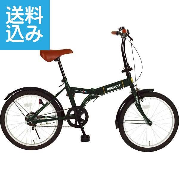 【直送/送料無料】ルノー 20型折りたたみ自転車(グリーン)〈MG-RN20〉(ae) 内祝い お返し プレゼント 自家消費【直送】 お歳暮 ランキング