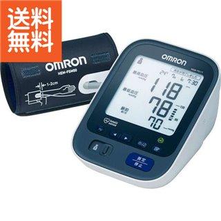 【送料無料】オムロン 上腕式血圧計〈HEM-7511T〉(be) 内祝い お返し プレゼント 自家消費【60s】 ギフト ランキング