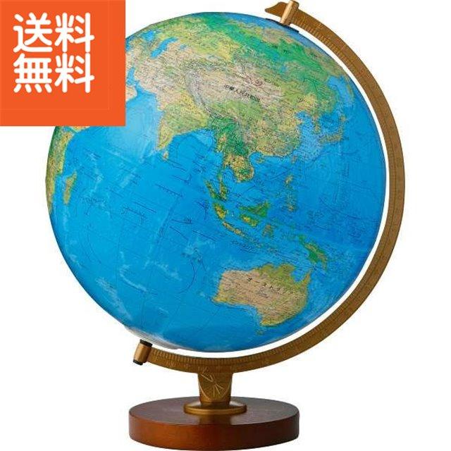 【送料無料】リプルーグル地球儀 リビングストン型 日本語版(ブルー)〈86578〉(ae) 内祝い お返し プレゼント 自家消費【140s】 お買い物マラソン ランキング